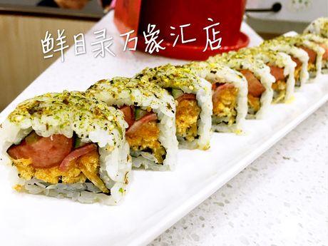 :长沙今日团购:【易初莲花】鲜目录寿司仅售16.5元!价值20元的超值寿司套餐B,建议单人使用,提供免费WiFi,提供免费停车位。