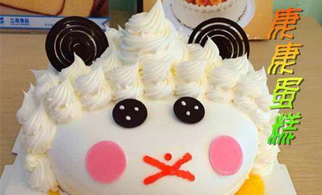 康康蛋糕:8寸3d立体多层卡通蛋糕1个