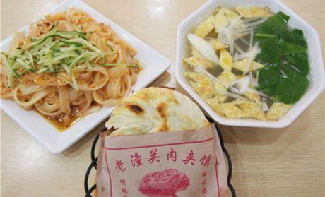 【北京陕西美食团购】陕西美食单人餐团购|图片|价格