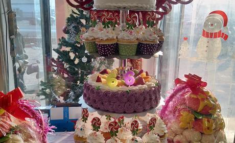 团购快乐烘焙坊六层祝寿蛋糕 美团网图片