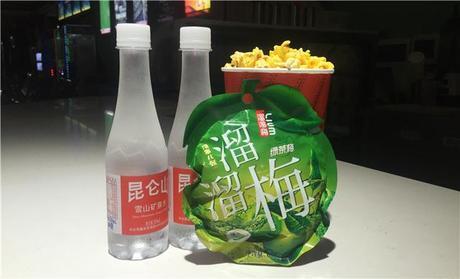 :长沙今日团购:【高桥】潇湘上河国际影城仅售27.2元!最高价值33元的多人套餐,提供免费WiFi。