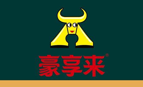 :长沙今日团购:【2店通用】豪享来中西餐厅仅售118元!最高价值136元的双人牛排套餐,提供免费WiFi。