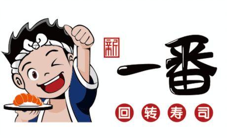 寿司拉面卡通图