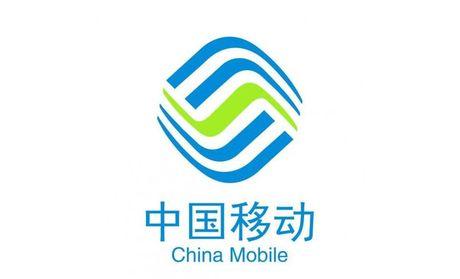中国移动人_