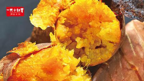 美团网:长沙今日团购:【天心区】一只小红薯仅售6.9元!价值9元的日本蜜安纳烤薯1份,提供免费WiFi。
