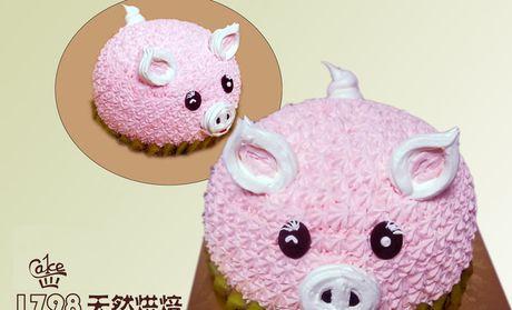 小猪猪很可爱.不忍心吃了