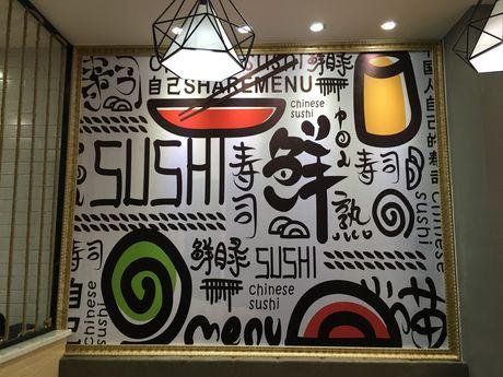:长沙今日团购:【易初莲花】鲜目录寿司仅售42.5元!价值50元的代金券1张,全场通用,可叠加使用,提供免费WiFi。