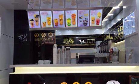 60平米奶茶店装修图片