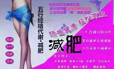 郑州归元五通宝评论终点站用户评价|注射|减肥点评botox瘦腿对比图图片