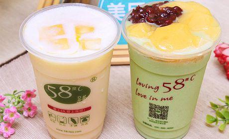 【广州58度c团购】58度c饮品团购|图片|价格|菜单