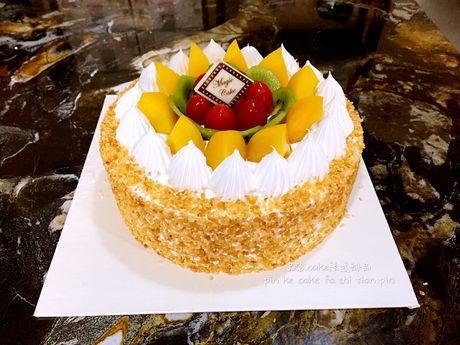 :长沙今日团购:【品客cake法式甜品DIY】黄金椰粒水果蛋糕1个,约8寸,圆形