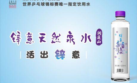 【苏州洞庭山天然泉水团购】洞庭山供水站锌意天然箱