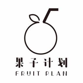 【涉外经济学院】果子计划仅售9.9元!最高价值16元的现榨果汁3选1,建议单人使用,提供免费WiFi。