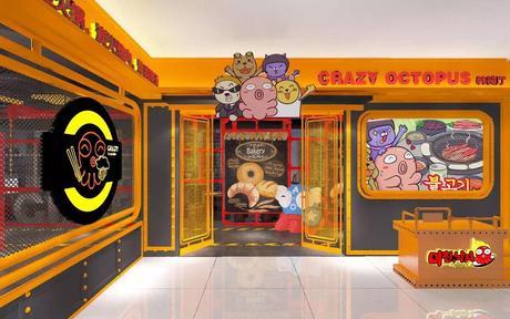 :长沙今日团购:【坡子街】疯狂的八带韩国餐厅仅售95元!价值100元的代金券1张,除饮料,酒水,米饭,茶位费外全场通用,可叠加使用,提供免费WiFi。
