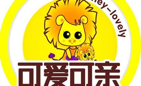 【咸阳可爱可亲母婴用品生活馆团购】可爱可亲母婴馆