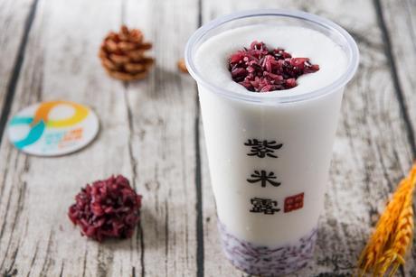 :长沙今日团购:【2店通用】奶牛不语仅售7.9元!价值12元的原味酸奶紫米露1份,提供免费WiFi。