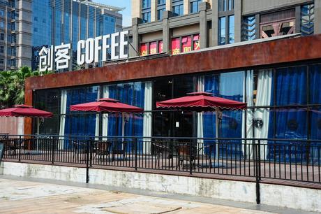:长沙今日团购:【天心区】心奇创客咖啡仅售29.9元!最高价值46元的心奇咖啡单人餐,提供免费WiFi。