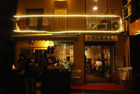 :长沙今日团购:【南门口】蚝布斯仅售1.9元!价值3.3元的生蚝1份,可免费使用包间,提供免费WiFi。