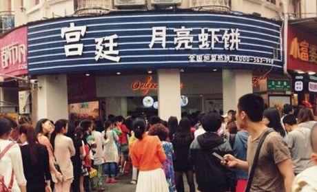 【厦门宫廷月亮虾饼团购】宫廷月亮虾饼招牌月亮虾饼