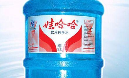 【北京娃哈哈大桶水团购】娃哈哈大桶水娃哈哈桶装