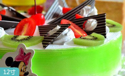 幼儿园冰激淋蛋糕区角规则