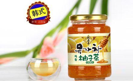 【优品玉韩式蜂蜜柚子茶团购】优品玉韩式蜂蜜柚子茶