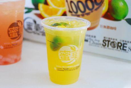 ¥8 蜂蜜柚子茶