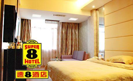 沛县速8国际酒店