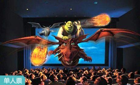 侏罗纪5D动感体验影院