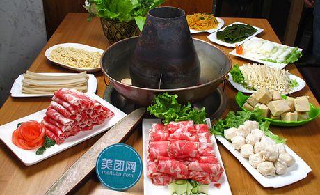 小胡同木炭烤肉鲜羊火锅怎么样 团购小胡同木炭烤肉火锅6人餐 美团网