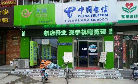【邯郸中国电信营业厅团购】中国电信营业厅苹果5s膜