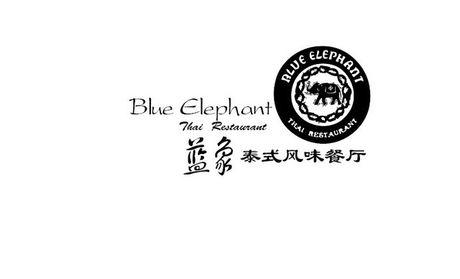 美食团购 东南亚菜 蓝象泰国餐厅