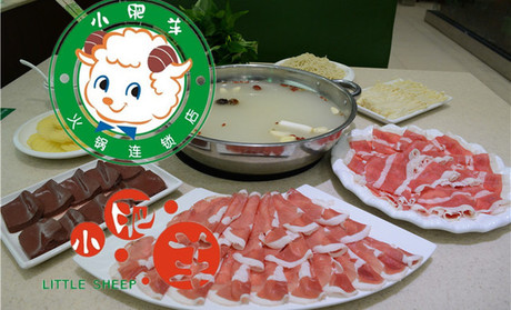 【湛江小肥羊团购】小肥羊2人餐团购|图片|价格|菜单