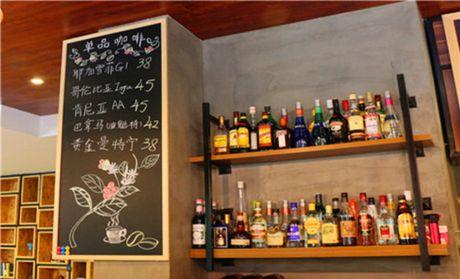 【广州咖法森林团购】咖法森林单人餐团购 图片 价格