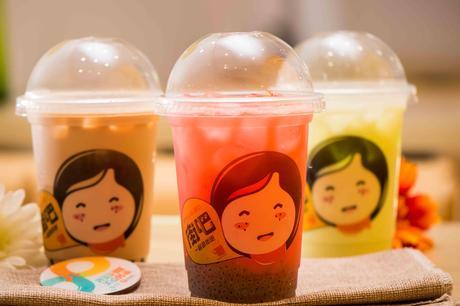 :长沙今日团购:【星沙通程广场】街吧仅售12元!最高价值16元的精品美味单人餐,提供免费WiFi。