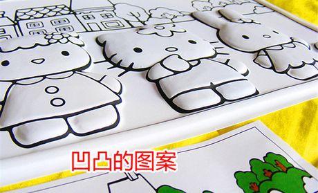 【大连可爱可亲团购】可爱可亲3d立体画+儿童浮雕