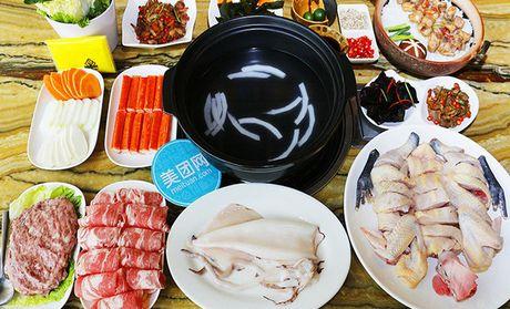 【海岛红珊瑚东莞做法粉丝】红珊瑚海岛蒜泥6餐厅茄子烤餐厅的团购图片