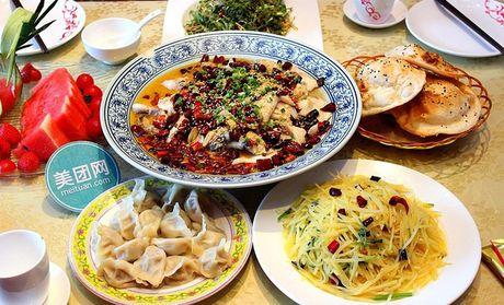 喜文化饺子城