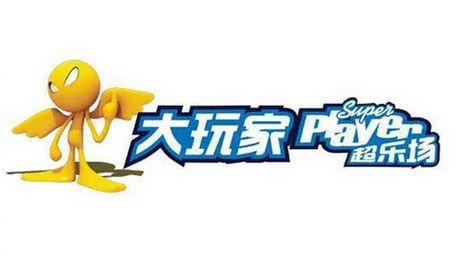 北京玩家超乐场用户评点评评