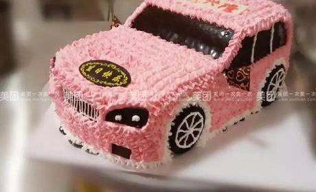 【北京圣心蛋糕团购】圣心蛋糕卡通小汽车团购|图片