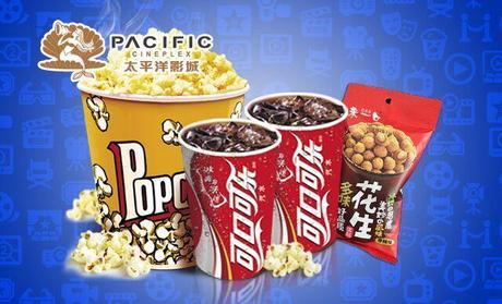 :长沙今日团购:【红星国际会展中心】太平洋电影城仅售30.9元!最高价值41元的双人小吃套餐,提供免费WiFi。