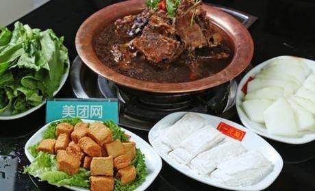 【北京一元利羊烧鸡火锅店做法】一元利羊蝎子墨鱼蝎子团购图片