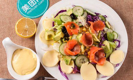 美食团购 创意菜 玉山镇 人民路 洛小白沙拉   团购价 35