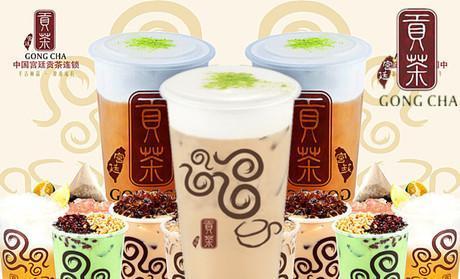 :长沙今日团购:【王府井/步步高】宫廷贡茶仅售10.8元!最高价值16元的饮品8选1,建议单人使用,可免费使用包间,提供免费WiFi。