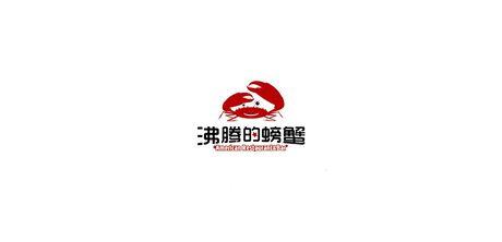 美团网:长沙今日团购:【易初莲花】腾飛的螃蟹仅售89元!价值100元的代金券1张,全场通用,可叠加使用,提供免费WiFi。