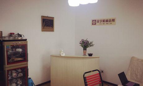 色金宇紫林所7菜1汤,4-6人v菜谱(具体菜谱据泰国菜品图片