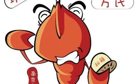 【南京小胖子功夫龙虾团购】小胖子功夫龙虾代金券