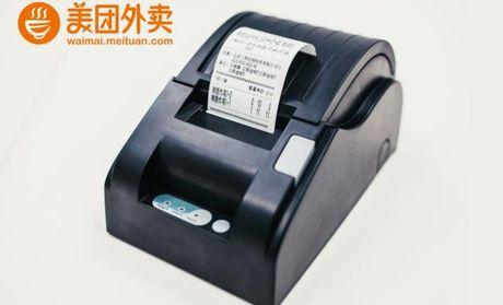 长沙美团网团购,【包邮】美团外卖蓝牙打印机