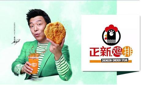 :长沙今日团购:【全国】正新鸡排仅售9.5元!价值20元的【官方】正新鸡排尊享版单人餐,提供免费WiFi。