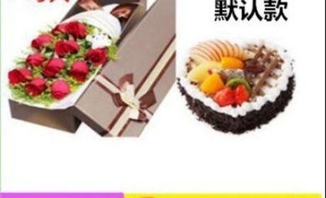 杏仁冻蛋糕 长方形展示